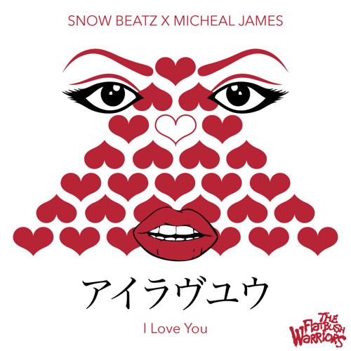 I Love You by Ava1anche & Michael James