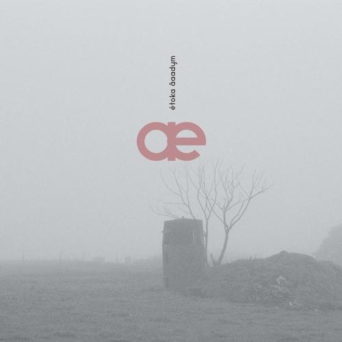 02 Minamo