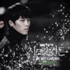 Kim Bum Soo - Appear (나타나) Secret Garden OST [LIVE COVER]