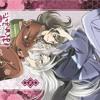 [Kuroshitsuji] Black lilies  laquo; Dan-gyokuei #8217;s Blog