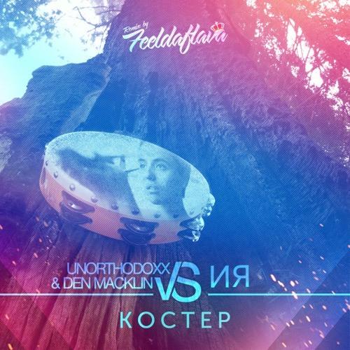 UnorthodoxX and Den Macklin - Bonfire (Original Mix)