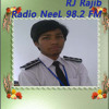 Radio NeeL - Jotil Prem Title Song (made with Spreaker)