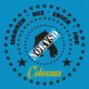 Colossus - Thunderbolt (Nation of Korea vs Shitty Dog remix)