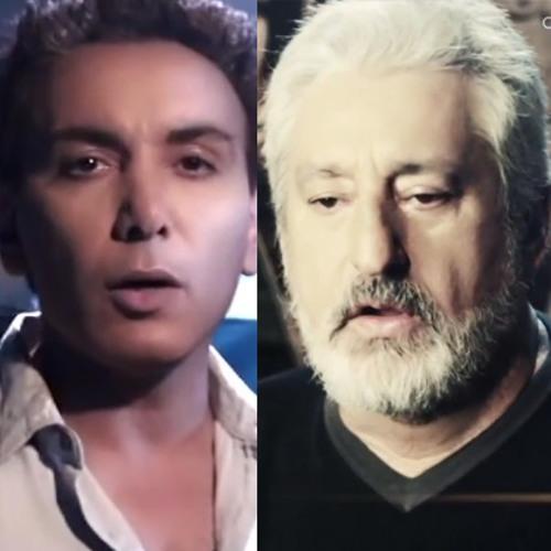 Ebi & Shadmehr - Ye Dokhtar