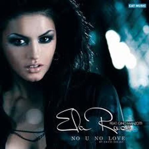 Ela Rose - No love, no u
