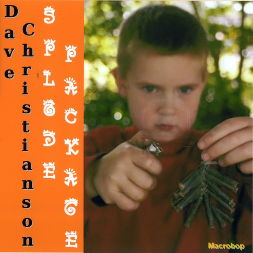 Dave Christianson - 'Splode Package