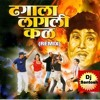 Dhagala Lagli Kal  Dhamaal Mix Dj Santosh
