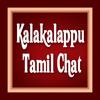 குட்டி புலி - அருவாக்காரன் karaoke for female singers