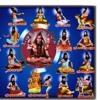Invoke the 210 Siddhar Gurus by Siddhar Rajaswamy