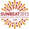 Download GlobalBeats live Radio Special feat. Yossi Fine, DJ BushBeats & Gidi Shaprut Mp3