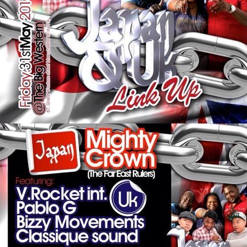 UK JAPAN LINK UP CD 1