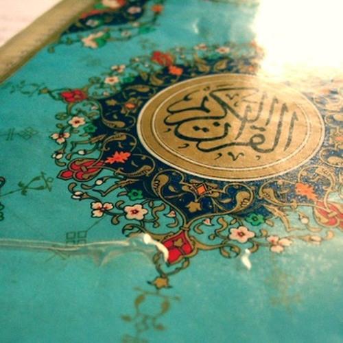 الشيخ محمد صديق المنشاوي - إنه لقرآن كريم