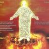 Chris Tomlin - Here I am to Worship