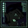 Ace of Base - All That She Wants (SoundSnobz x ManuMan Trap Refix)