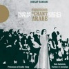 Dorsaf Hamdani - Layali El Ons| دُرصاف حمدانى - ليالى الأنُس