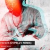 Kanye West - I'm In It (CVPELLV REMIX) {FREE DOWNLOAD}