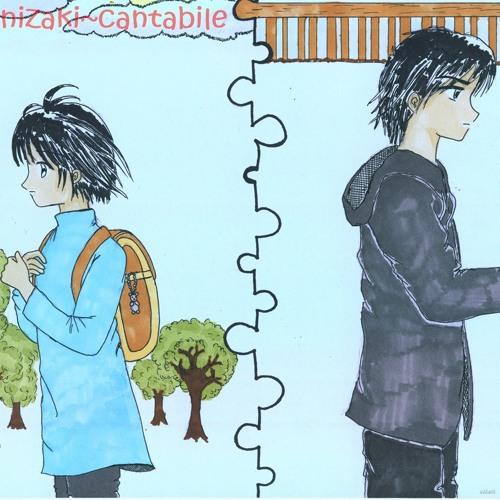 Aishiteru (Cover)