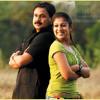 Bodyguard | Malayalam | Nayanthara Falls In Love BGM