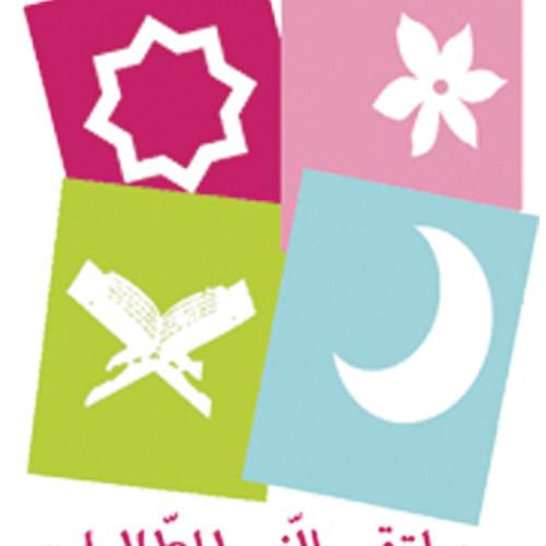 جمعية الإرشاد والإصلاح - مقابلة ملتقى النور للطالبات على إذاعة الفجر 16/6/2013