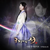 Gu Family Book 구가의 서 OST pt.5 : Bae Suzy (Miss A) :Don't Forget Me [Solo Cover]
