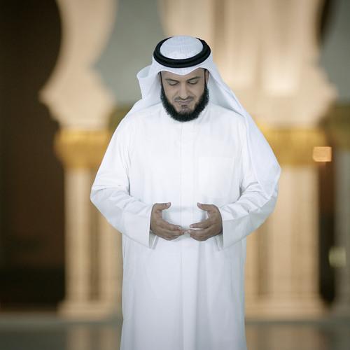 مشاري راشد العفاسي أغيبُ