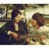 Download Jang Geun Suk - Love Rain Mp3
