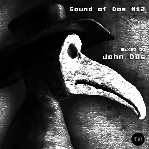Sound of Dos #12
