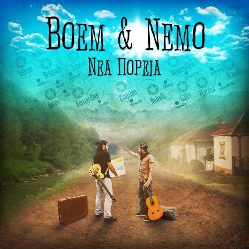 Boem & Νemo - Xamogelo Kai Shmera   Χαμογελώ Και Σήμερα
