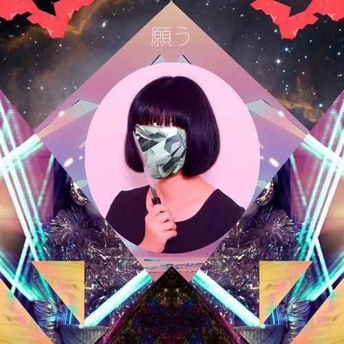 Spazzkid-Kokeshi Doll(mus.hiba remix feat.Sekka Yufu)