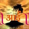 07. Khel Mandla (Bootleg Mix)