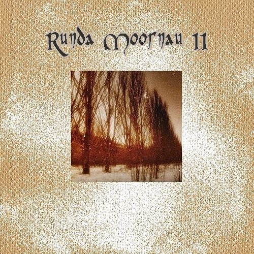 <-- Click CD Cover ( Paranoitica 4 )