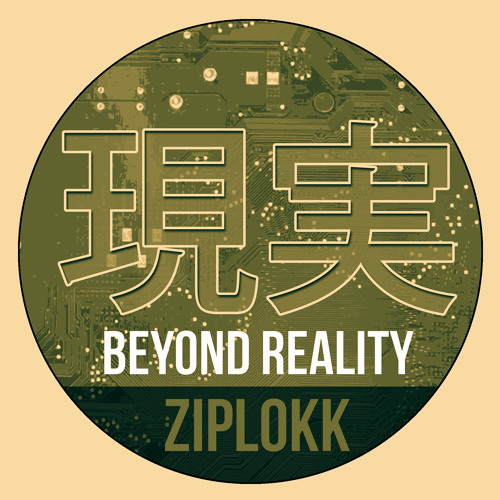 BRM 0014 | Ziplokk - All There Is (FORTHCOMING)