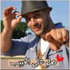 Download Ya Nabi Salam Alayka Mp3