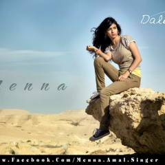 Meena mesh rage3 soon