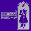 Pallett - from Eastern Land | پالت - از سرزمینهای شرقی