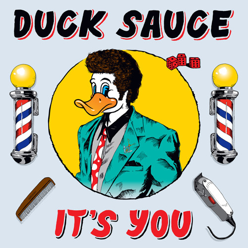 Duck Sauce - It's You Zane Lowe BBC Radio 1 (Hottest Record in the world) - First Play & Interview