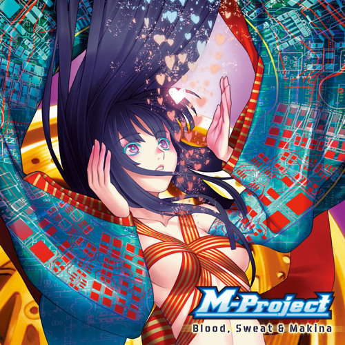 M-Project - Blood, Sweat & Makina