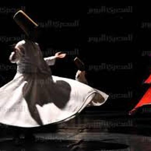 فرقه ابن العربي - عرفت الهوى