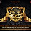 Gill Ranjodh - Prem Kahani (Lyrics By Navi Kamboz)