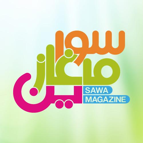 حلقة سوا ماغازين ليوم الخميس 20/06/2013