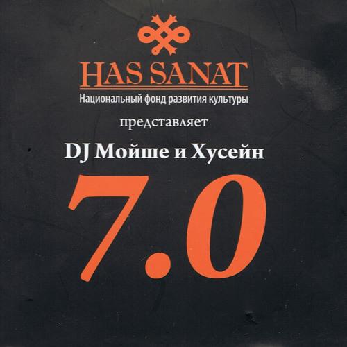 DJ Moyshe - Silk Road - from album