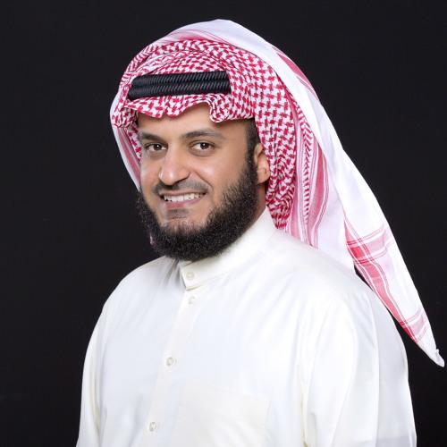 سعودي - مشاري العفاسي