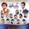 Sihina Lowak (Instrumental) - Rukshan & The Chimes of The 70's