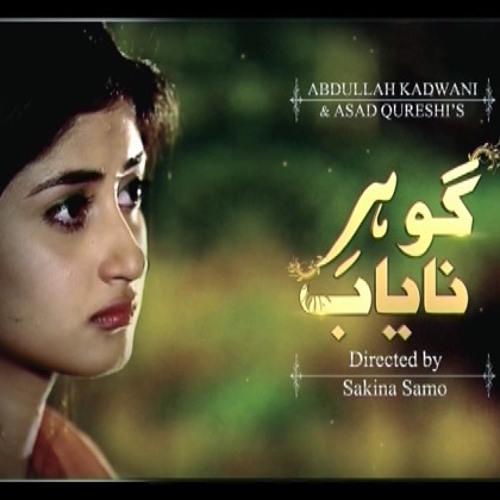 gohar nayab title song