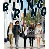 The Bling Ring - Katie Chang & Israel Broussard