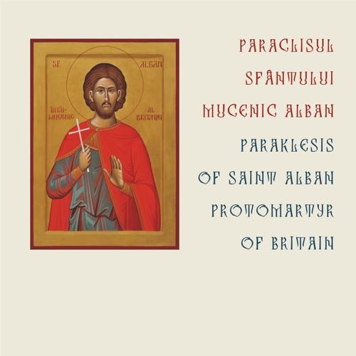 Paraclis Sf. Mucenic Alban