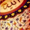 مريم بصوت الشيخ أحمد رجب