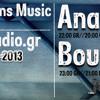 Analog Trip @ Justradio Sat 22-6-2013 Support www.elektrikdreamsmusic.com Free Download!!!!