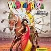 Ramaiya Vastavaiya - 01 - Jeene Laga Hoon
