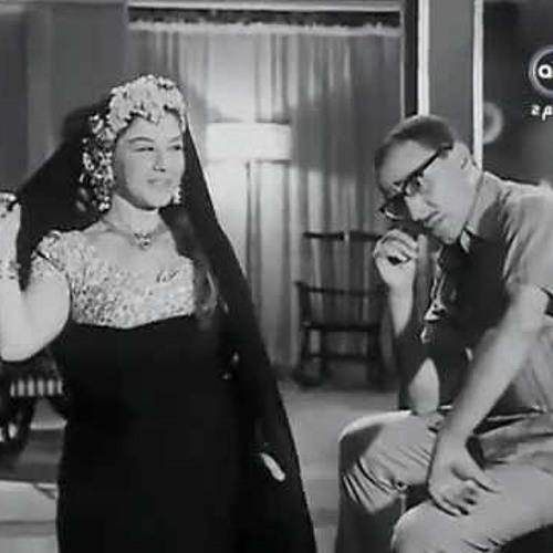 فؤاد المهندس وشويكار - قلبي يا غاوي خمس قارات